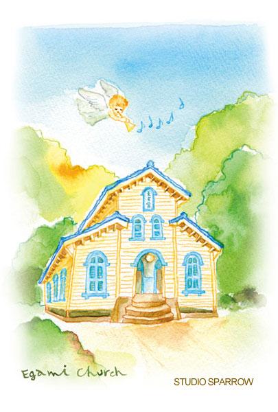 五島の教会(半泊教会)