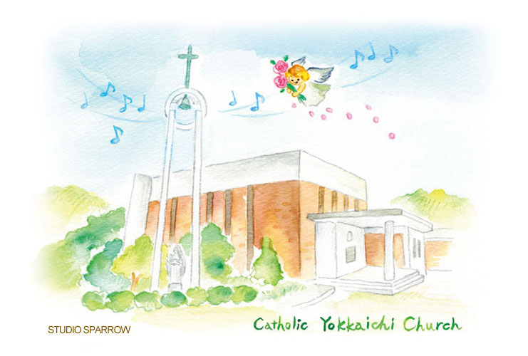 四日市教会