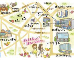 博多駅周辺/新聞