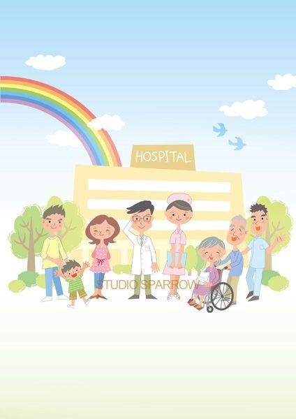 病院イメージ(レンタル可)