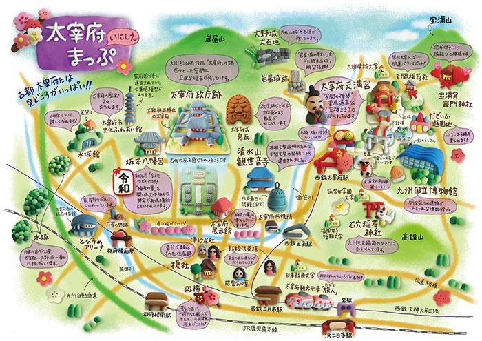 太宰府のイラストマップを描きました。